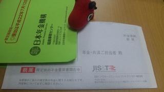 401beko1.JPG